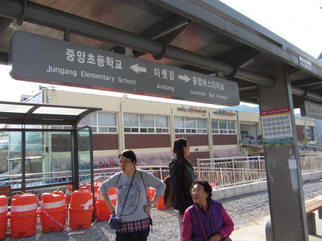korea-southern-8224