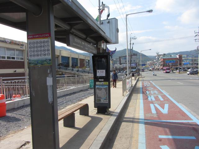 korea-southern-8225