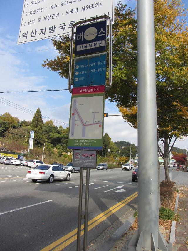 korea-southern-8229