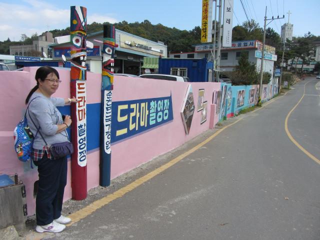 korea-southern-8235