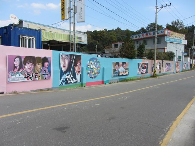 korea-southern-8236