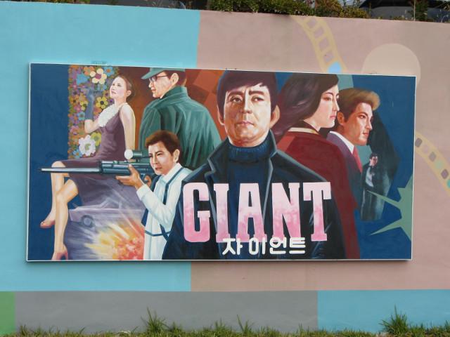 korea-southern-8237