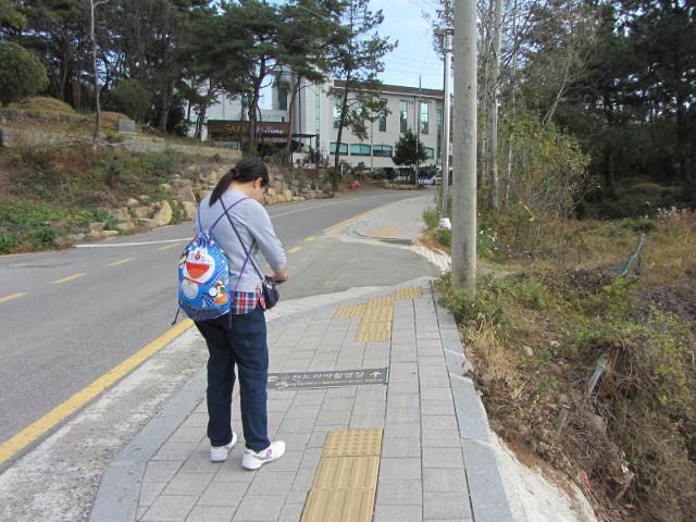 korea-southern-8238