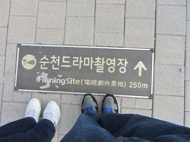korea-southern-8239