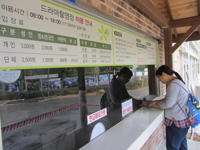 korea-southern-8243