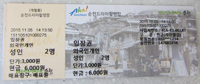 korea-southern-8244
