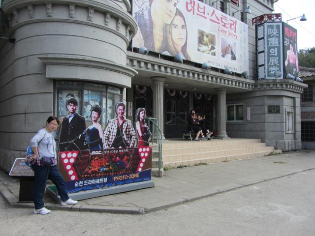 korea-southern-8246