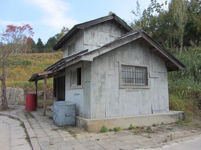 korea-southern-8251