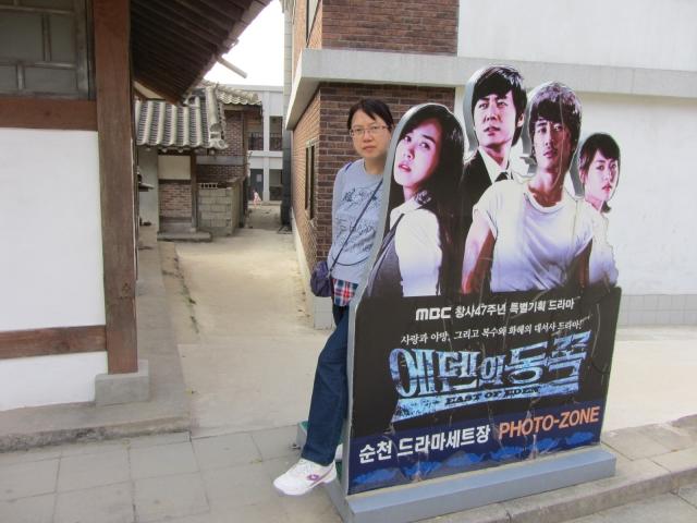 korea-southern-8252
