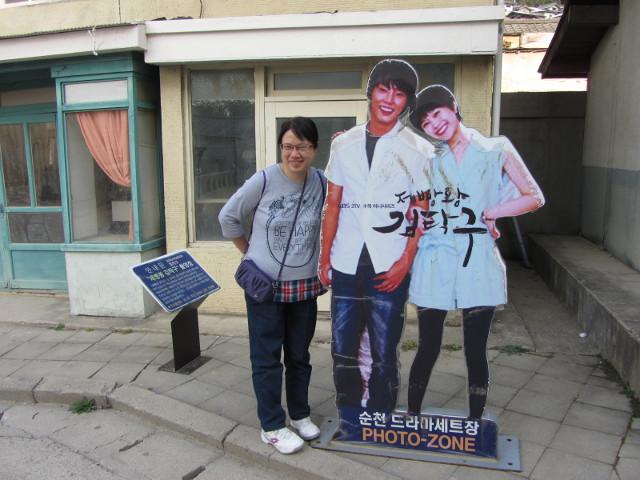 korea-southern-8308