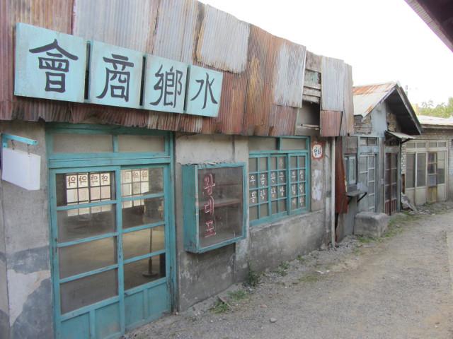 korea-southern-8322