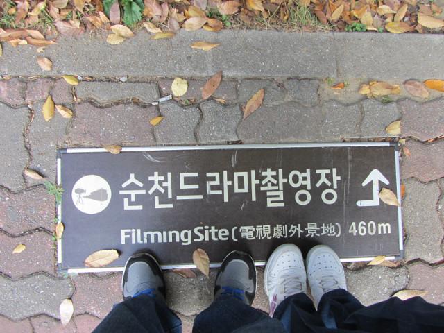 korea-southern-8336
