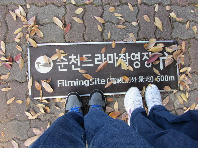 korea-southern-8338