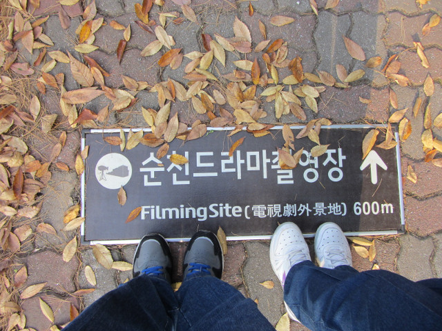 korea-southern-8341