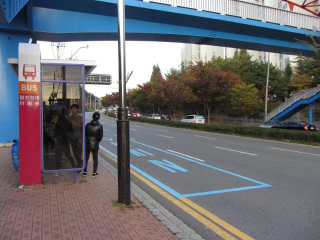 korea-southern-8354