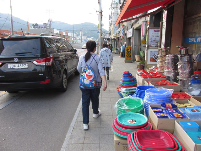 korea-southern-8355