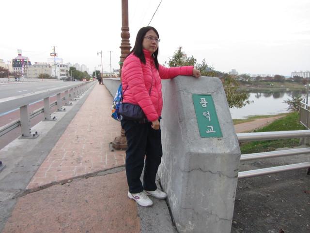 korea-southern-8379