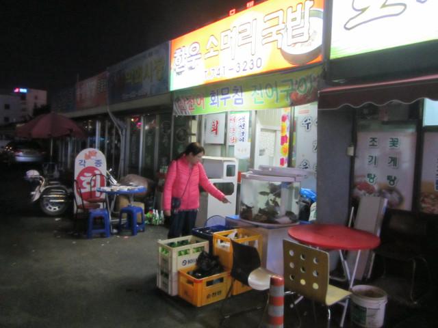korea-southern-8397