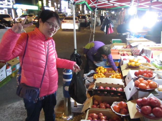 korea-southern-8400