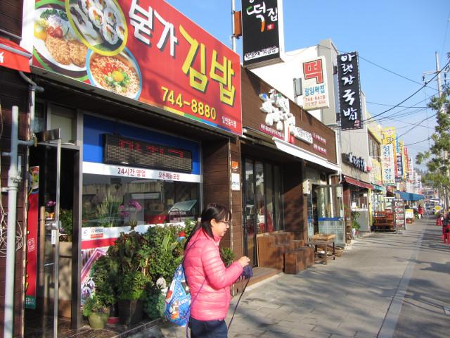 korea-southern-8412