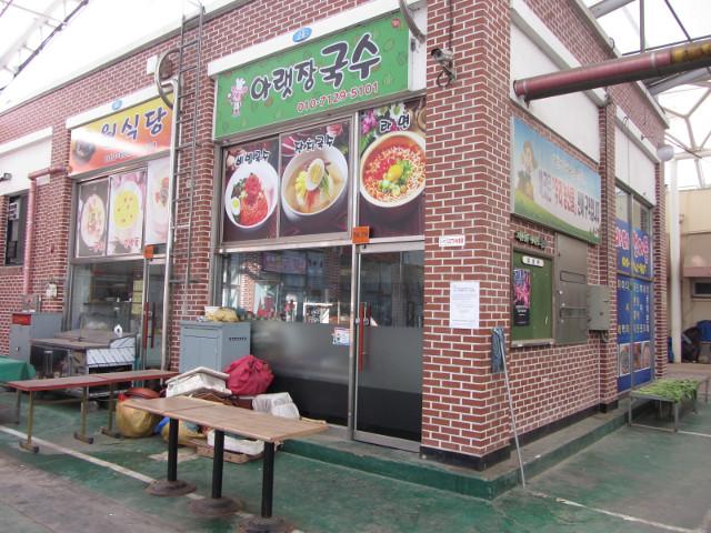 korea-southern-8416