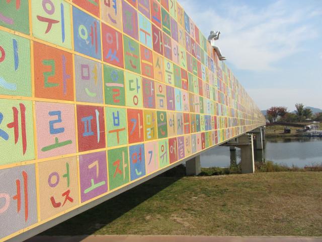 korea-southern-8484