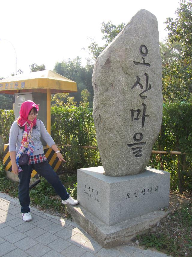 korea-southern-8497