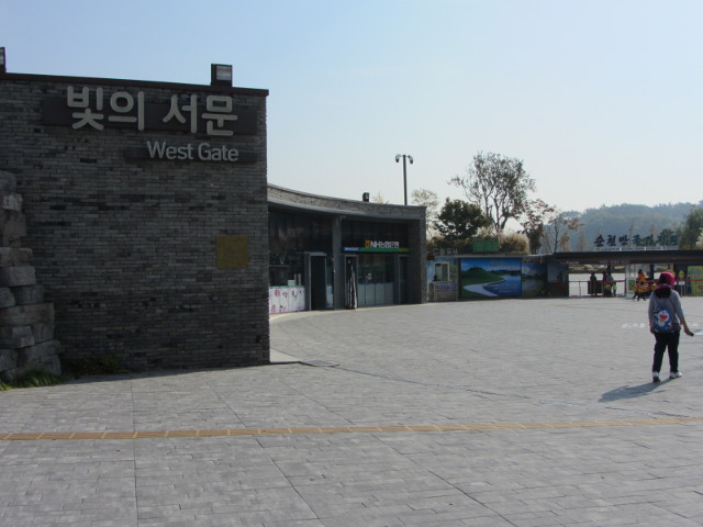 korea-southern-8511