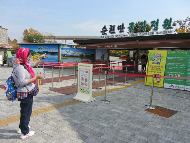 korea-southern-8516