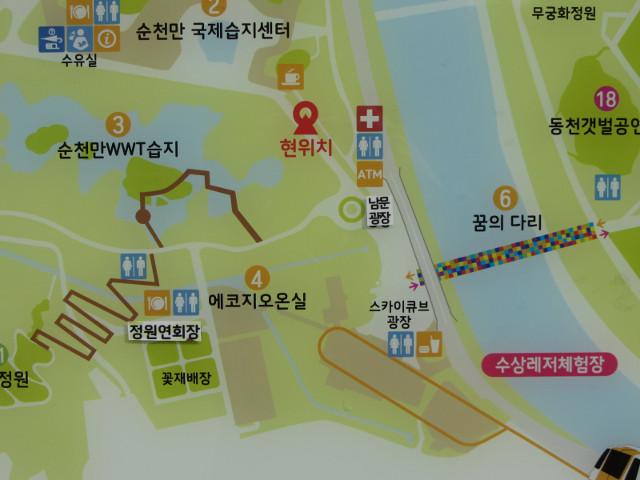 korea-southern-8529