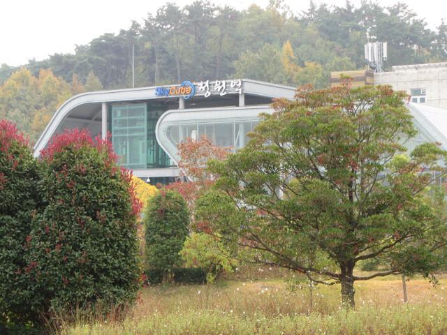 korea-southern-8536