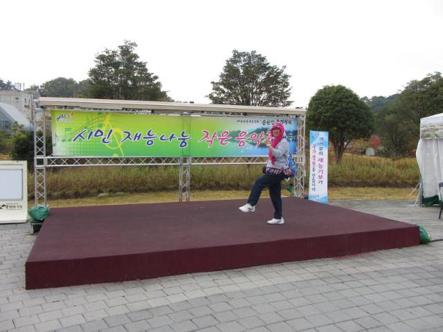 korea-southern-8540