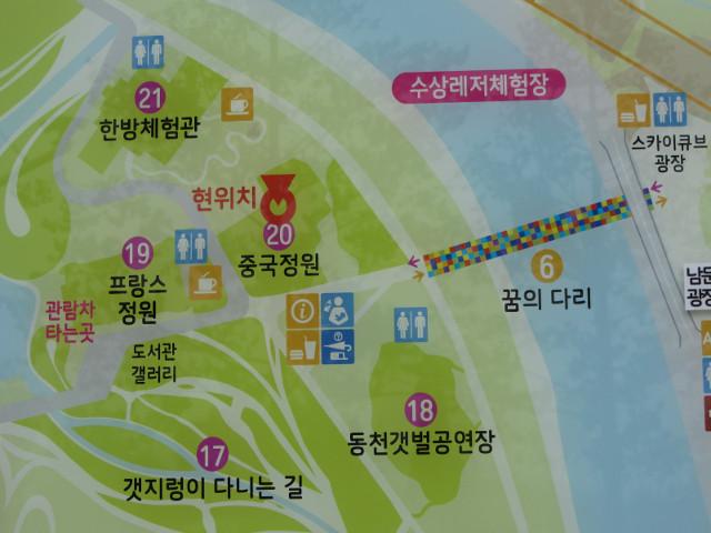 korea-southern-8560