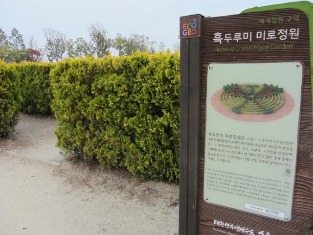 korea-southern-8591