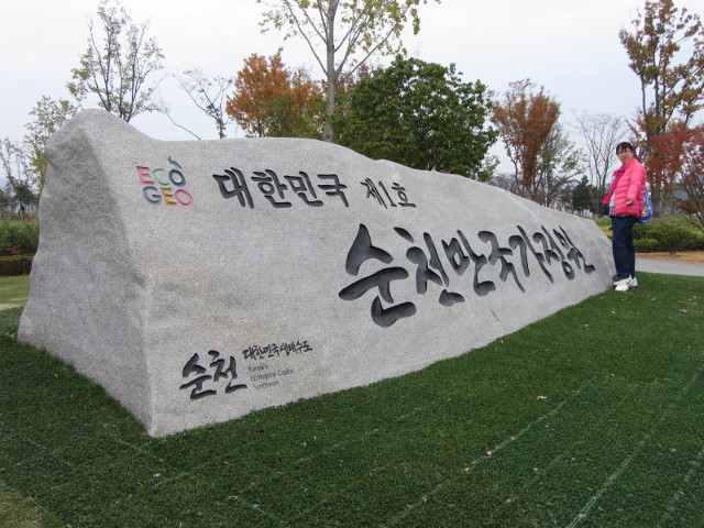 korea-southern-8649