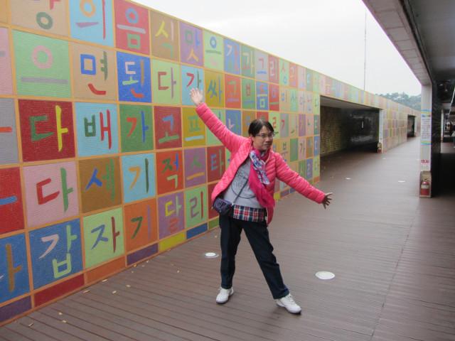 korea-southern-8676