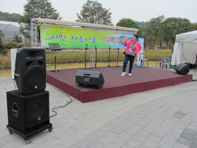 korea-southern-8682