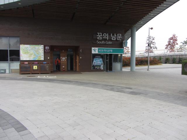 korea-southern-8715