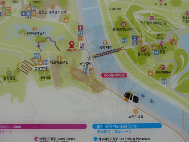 korea-southern-8716