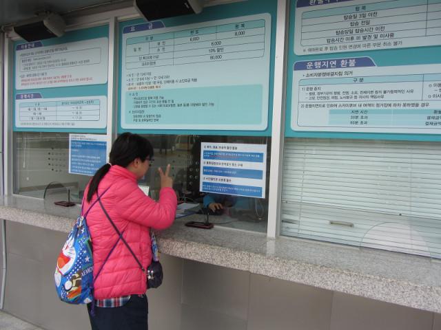 korea-southern-8719
