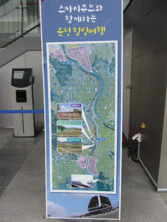 korea-southern-8721