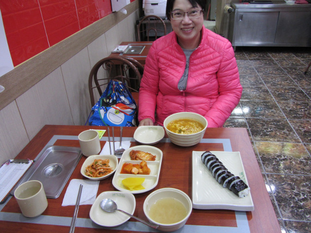 korea-southern-8887
