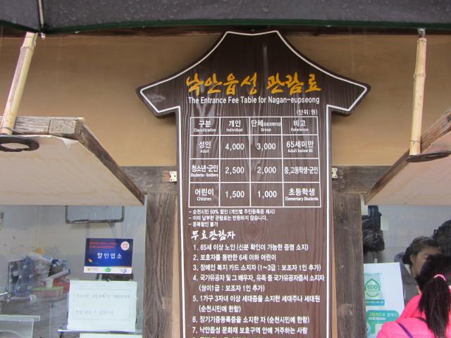 korea-southern-8891