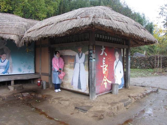 korea-southern-9102