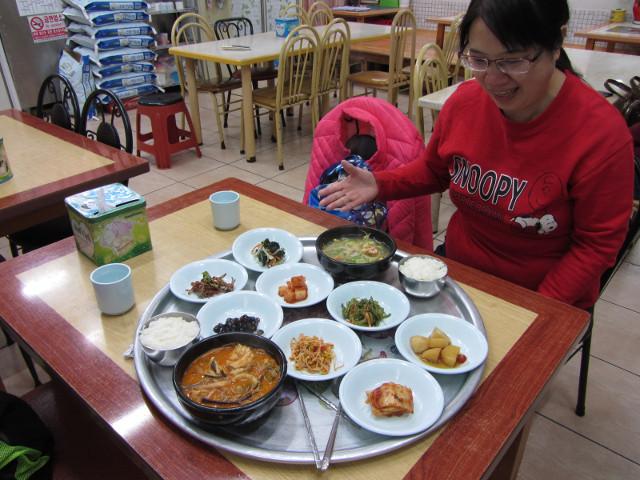 korea-southern-9170