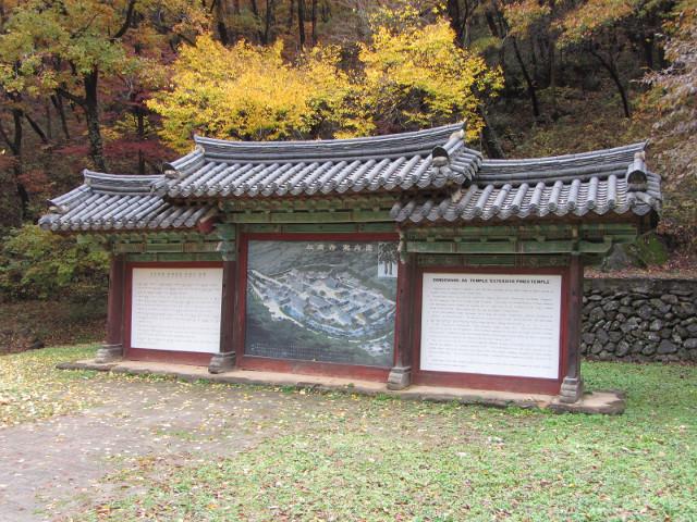 korea-southern-9229