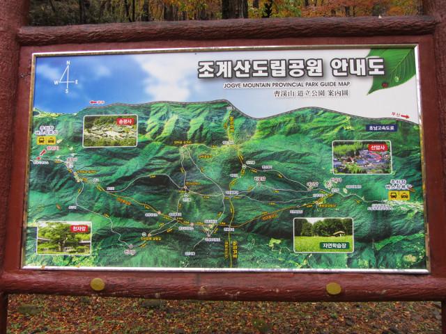 korea-southern-9233