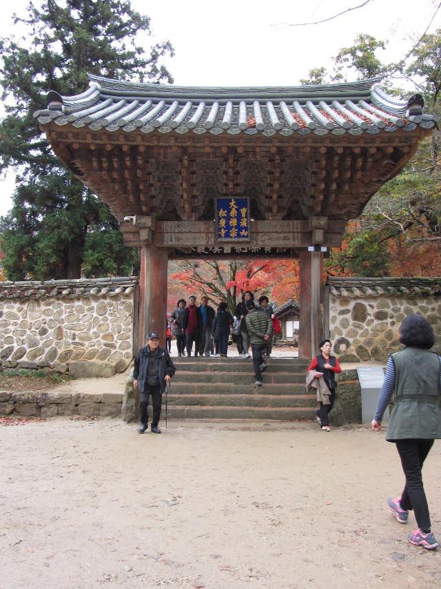 korea-southern-9302