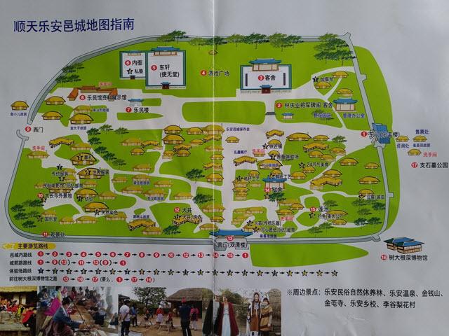 順天樂安邑城遊覽地圖