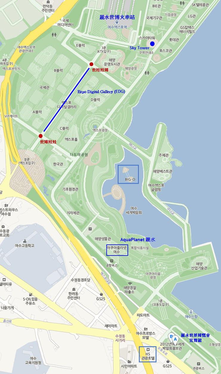 韓國麗水世界博覽會園區遊覽地圖